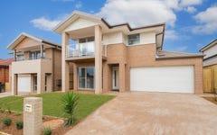 (Lot4) 75A Merriville Road, Kellyville Ridge NSW