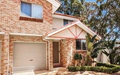 1/736 Kingsway, Gymea NSW