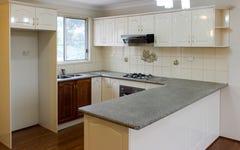 1 Capricorn Place, Cranebrook NSW