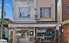 1/641 Darling Street, Rozelle NSW