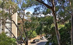 17/69-75 Cook Road, Centennial Park NSW