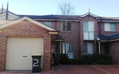 2/40 Highfield Road, Quakers Hill NSW
