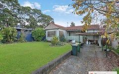 16 Myrtle Street, Rydalmere NSW