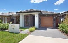 34 Birragu Street, Bungarribee NSW