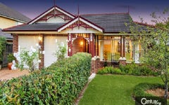 130 Milford Drive, Rouse Hill NSW