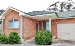 1/8 Keane Place, Wagga Wagga NSW