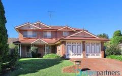 15 TATHIRA CRESCENT, Merrylands NSW