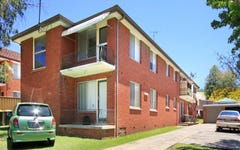 1/50A Kembla Street, Wollongong NSW