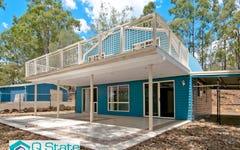 22 Rosehill Court, Mundoolun QLD