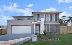 4 Darma Lane, Holmview QLD