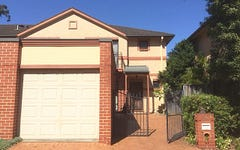 2 Conner Close, Liberty Grove NSW