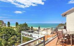 33 /194 Avoca Drive, Avoca Beach NSW