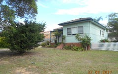 18 HEATHER, Port Macquarie NSW