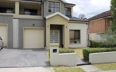 110 Duke Street, Campsie NSW