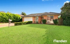 1 Sandlewood Close, Rouse Hill NSW