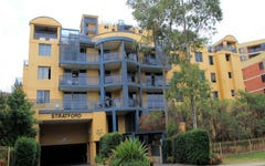 5-7 BERESFORD RD, Strathfield NSW