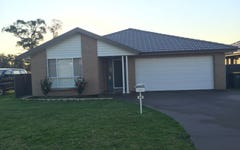 42 Kelman Drive, Cliftleigh NSW