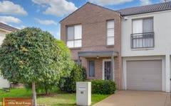 85 Somersby Circuit, Acacia Gardens NSW