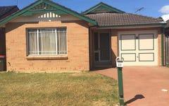 32 Daintree Drive, Wattle Grove NSW