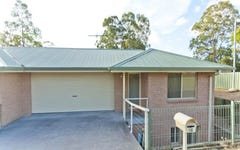 16 FREETH STREET, Raymond Terrace NSW