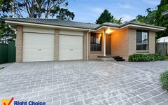 2/130 Lake Entrance Road, Oak Flats NSW