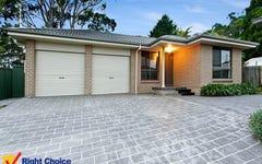 2/130 Lake Entrance Road, Oak Flats NSW