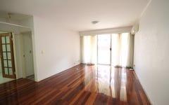 648/83-93 Dalmeny Avenue, Rosebery NSW