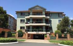6/31-39 Gladstone Street, North Parramatta NSW