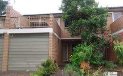 2/3 REID AVENUE, Westmead NSW
