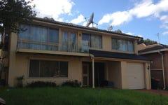 15 Phoenix Crescent, Casula NSW
