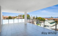 19/5-9 Marr Street, North Wollongong NSW