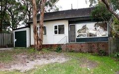 178 Acacia Road, Kirrawee NSW