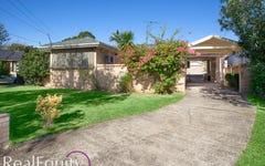 7 Craig Avenue, Moorebank NSW