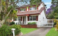 20 Vista Street, Caringbah NSW