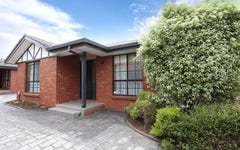 1/5 South Terrace, Avondale Heights VIC