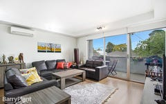 106/1A Highmoor Avenue, Bayswater VIC