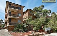4-6 French Street, Kogarah NSW