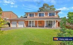 7 Kristine Place, Cherrybrook NSW