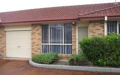 2/2 Teramby Road, Broadmeadow NSW
