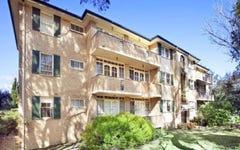 7/161 Herring Road, Macquarie Park NSW