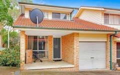 1/158 station street, Wentworthville NSW