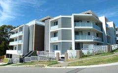 41 Santana Rd, Campbelltown NSW