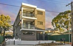 2a/1 Dixon Street, Parramatta NSW