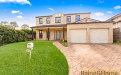 16 O'Reilly Way, Rouse Hill NSW