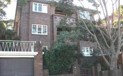 7/42 Boronia Street, Kensington NSW