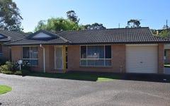 7/17a Tango Street, Mount Hutton NSW