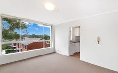 7/121 Cook Road, Paddington NSW