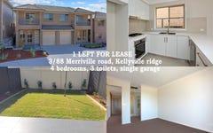 Lot 3/88 Merriville Road, Kellyville Ridge NSW