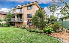 7/71 Westcourt Road, New Lambton NSW