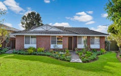 3 Mame Place, Kearns NSW